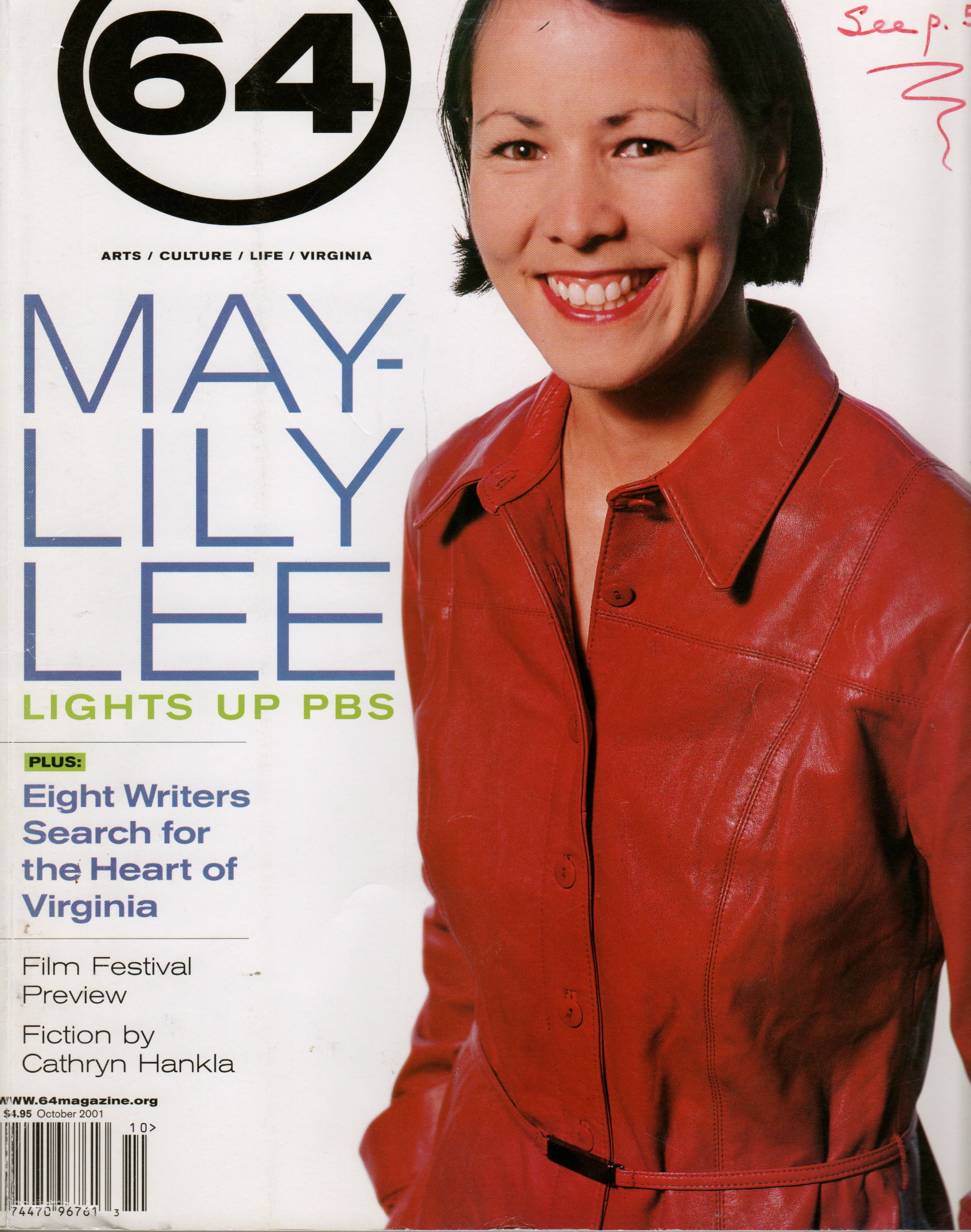 "May-Lily Lee, ""Virginia's Storyteller,"" upon the cover of ""64 Magazine."" October 2001. Scanned image includes her professional photo by Todd Wright."